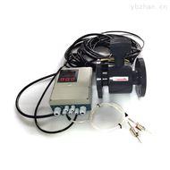 EMF德瑞斯-高压电磁流量计