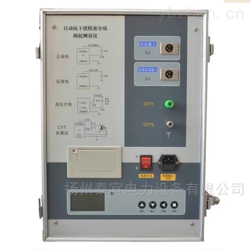 扬州变频抗干扰高压介质损耗测试仪
