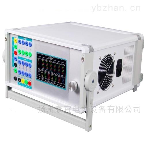 微机继电保护测试仪系统