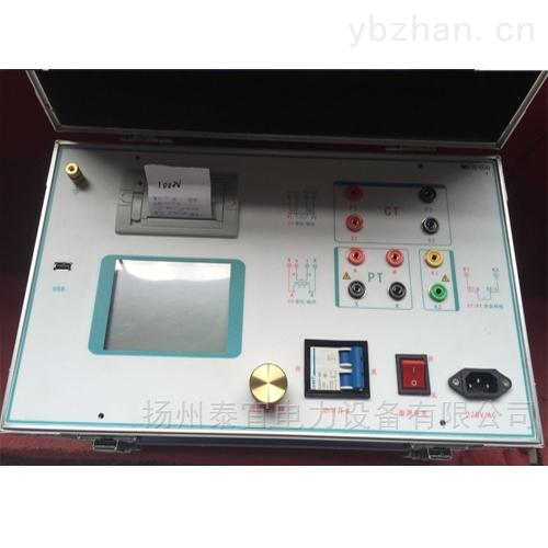 低价供应1000A互感器伏安特性测试仪