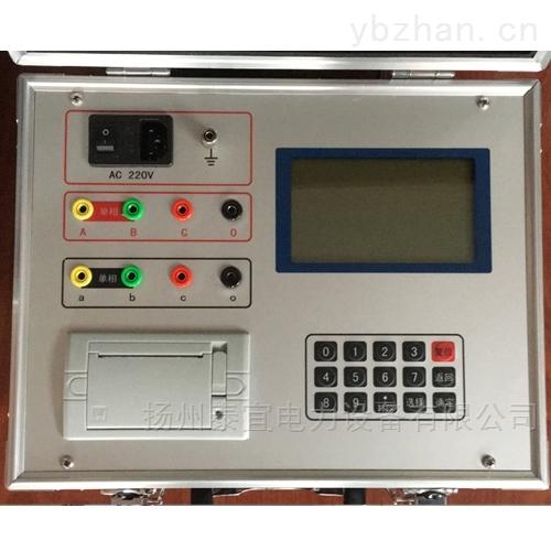 高精度变压器变比测试仪厂家报价