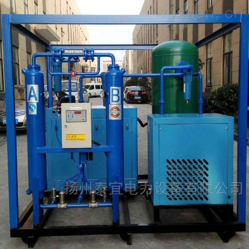 2m³/min干燥空气发生器