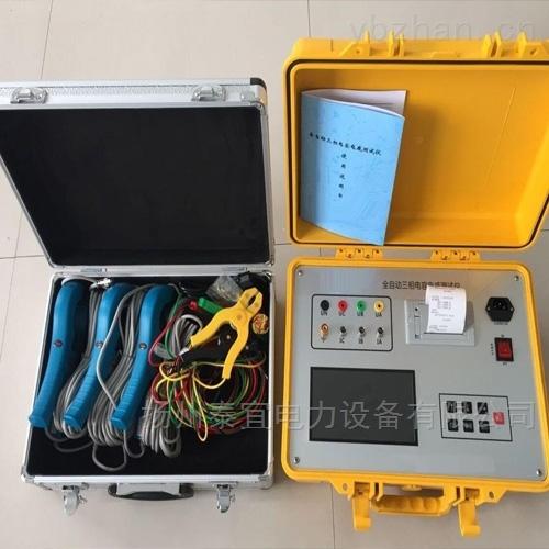 电缆线路检测类/电容电感测试仪