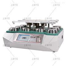马丁代尔耐磨测试仪/织物平磨仪