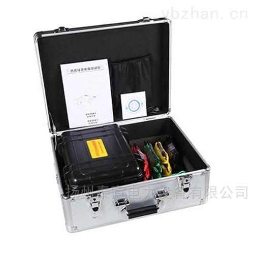 防爆型钳形接地电阻测试仪