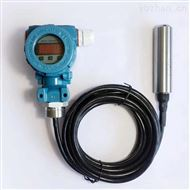 DRS-HMXTRHMXTR100线缆投入式液位计厂