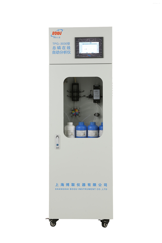 河南在线总磷总氮自动监测仪