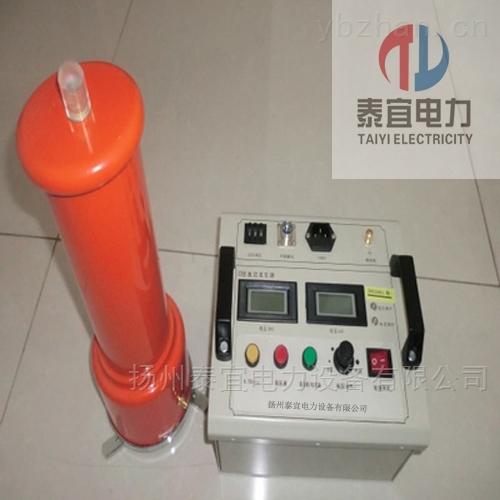 3mA智能直流高压发生器