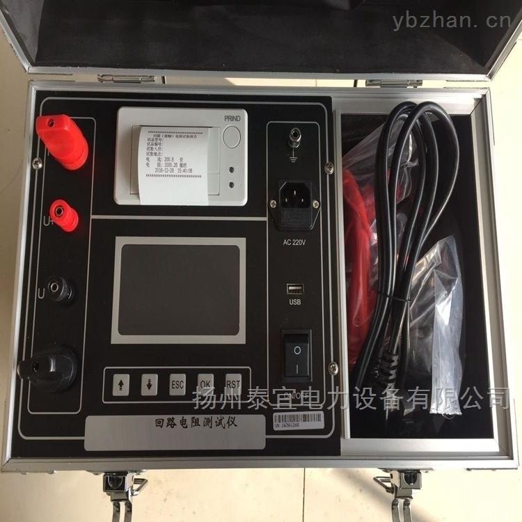 彩屏回路电阻测量仪100A