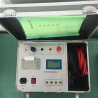供应承试五级回路电阻测试仪