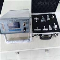 供应微机型SF6微水测量仪