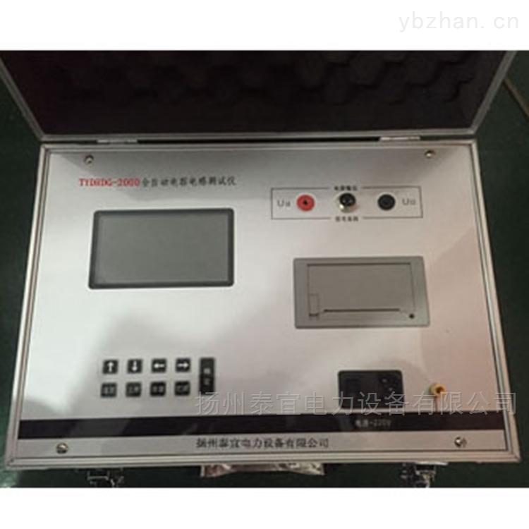 高精度智能电容电感测试仪厂家推荐