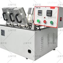 T114DIN 75201雾化仪/雾化值测试仪