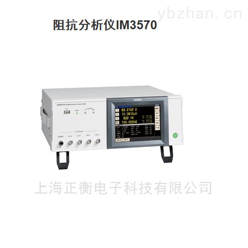 4Hz~5MHz阻抗分析仪