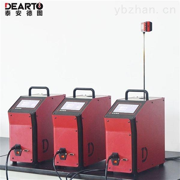 精度高便携式干体炉