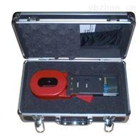 全自动钳形接地电阻测试仪