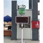 OSEN-6C清新區揚塵污染智能監測儀廠家