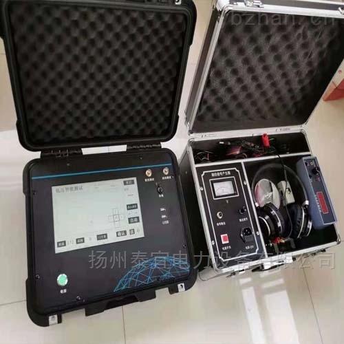 泰宜-自主研发矿用电缆故障测试仪