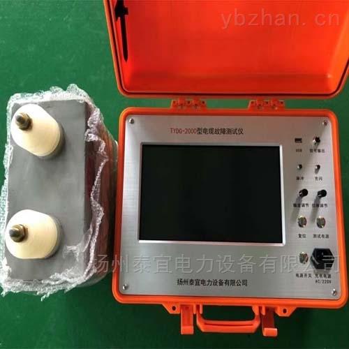 在线监测电缆故障测试仪厂家供应