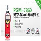华瑞VOC气体检测分析仪