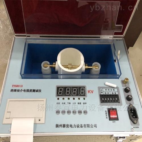 三杯绝缘油介电强度测试仪厂家供应