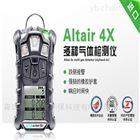 Altair 4X多种气体检测分析仪(天鹰4X)