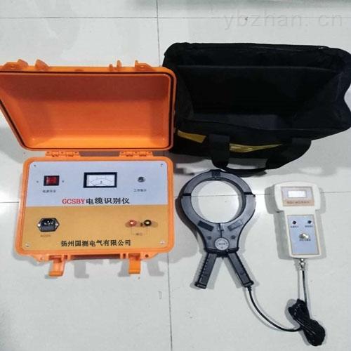 承试五级电力设备智能电缆识别仪