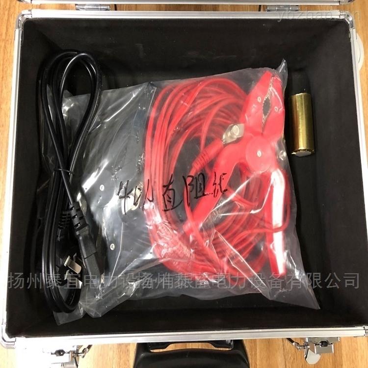 厂家热销优质电力设备变压器直流电阻测试仪