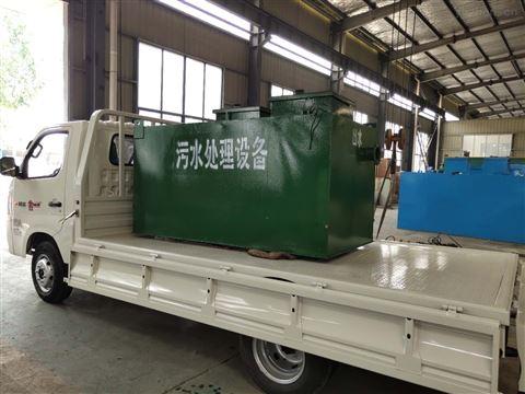 每天10吨地埋式污水处理设备流程