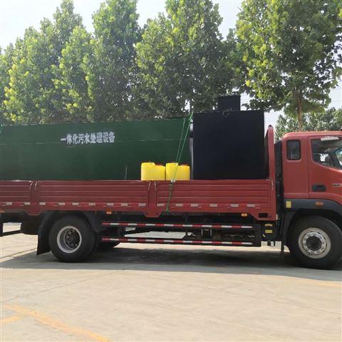 兰州市地埋式污水处理设备销售