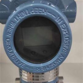 3351GP压力变送器厂-批发