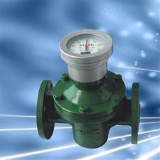 LC測油橢圓齒輪流量計