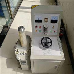 工频耐压试验装置/五级承试设备