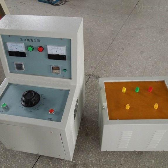 (10KVA)三倍频感应耐压试验装置