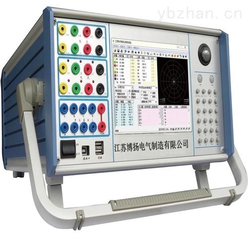 三相继电保护测试仪/承试四级设备
