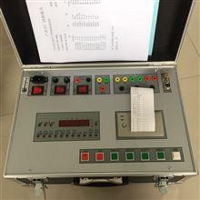 供应抗干扰断路器动特性测试仪