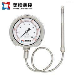 MX-RT-06柔性杆高温熔体压力表