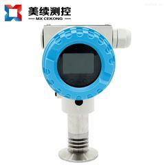 MX-YL-120-03高精度数显卫生型压力变送器