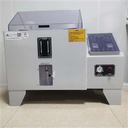 KB-Y-60浙江盐雾腐蚀老化试验箱