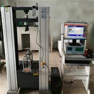 Sun-JY电动汽车充电用电缆耐挤压试验机GBT33594