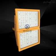 LED防爆灯500W 厂房道路500W防爆照明灯