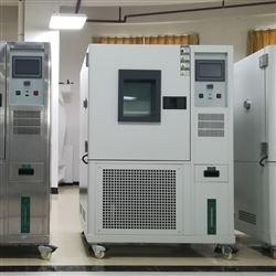 KB-TH-S-80Z电子产品高低温湿热交变试验箱