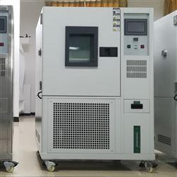 高温低温冲击试验箱类型