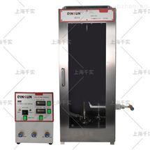 燃烧仪fang护服燃烧测试仪垂直燃烧试验仪