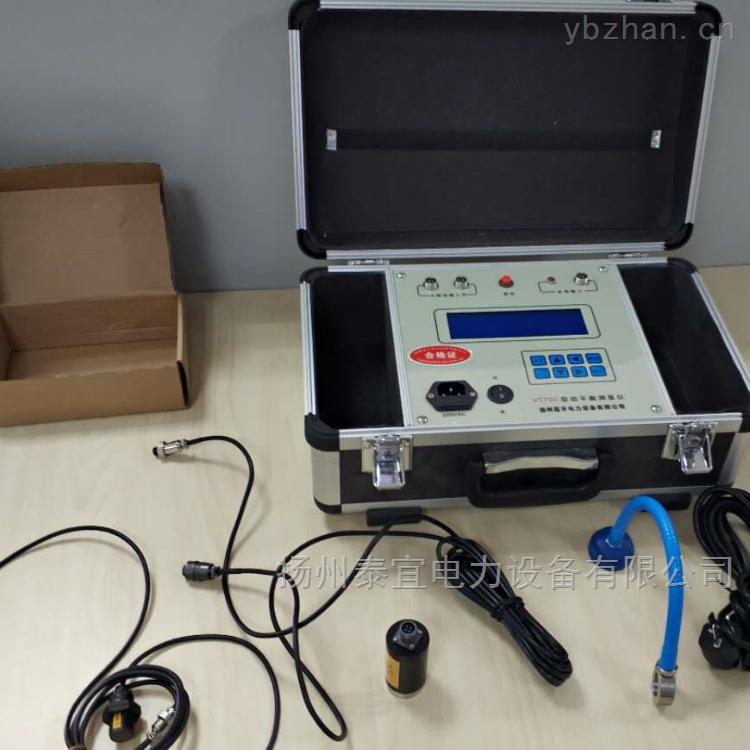 高性能便携式动平衡测量仪