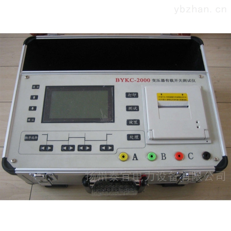 有载分接开关测试仪三级电力承装修试设备