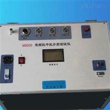 承试设备异频介质损耗测试仪