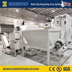 铸造厂用铝屑压块机操作现场