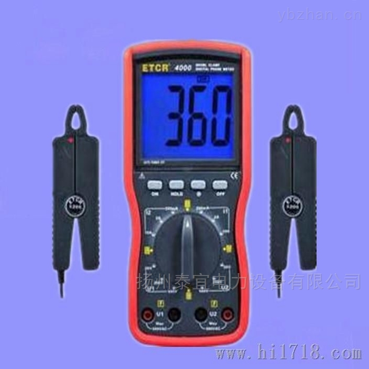 双钳相位伏安表相位测试仪相位电流电压表
