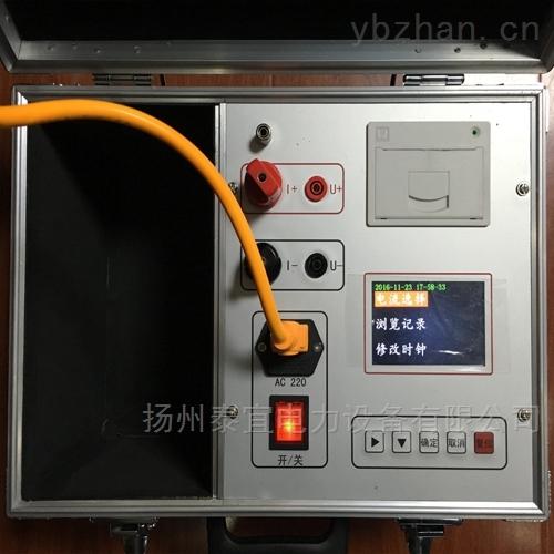 100A/200A带打印回路电阻测试